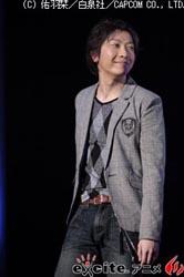 祥慶フェスティバル2008★〜Time Traveler〜_e0025035_1649147.jpg
