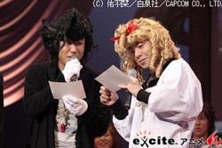 祥慶フェスティバル2008★〜Time Traveler〜_e0025035_16501262.jpg