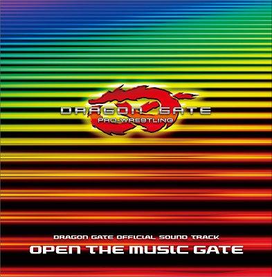 21世紀最大のプロレス音楽革命…。遂にドラゲーサウンドの扉が開かれた…!!_e0025035_820654.jpg