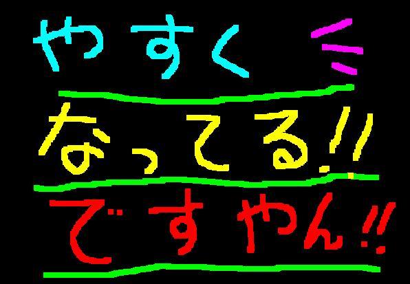 f0056935_1025324.jpg