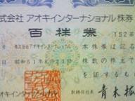 b0047941_19541761.jpg