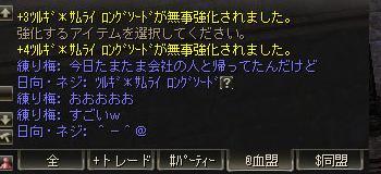 c0113442_17412632.jpg