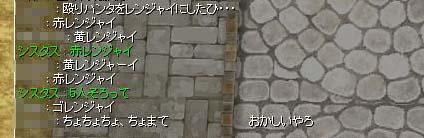 c0050051_14531733.jpg