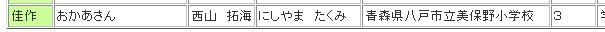 b0002954_2281267.jpg