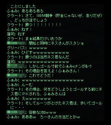 b0050155_1458293.jpg