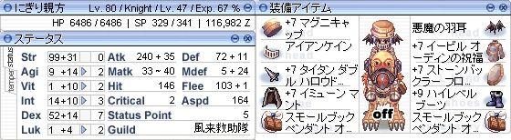 d0125862_2013367.jpg