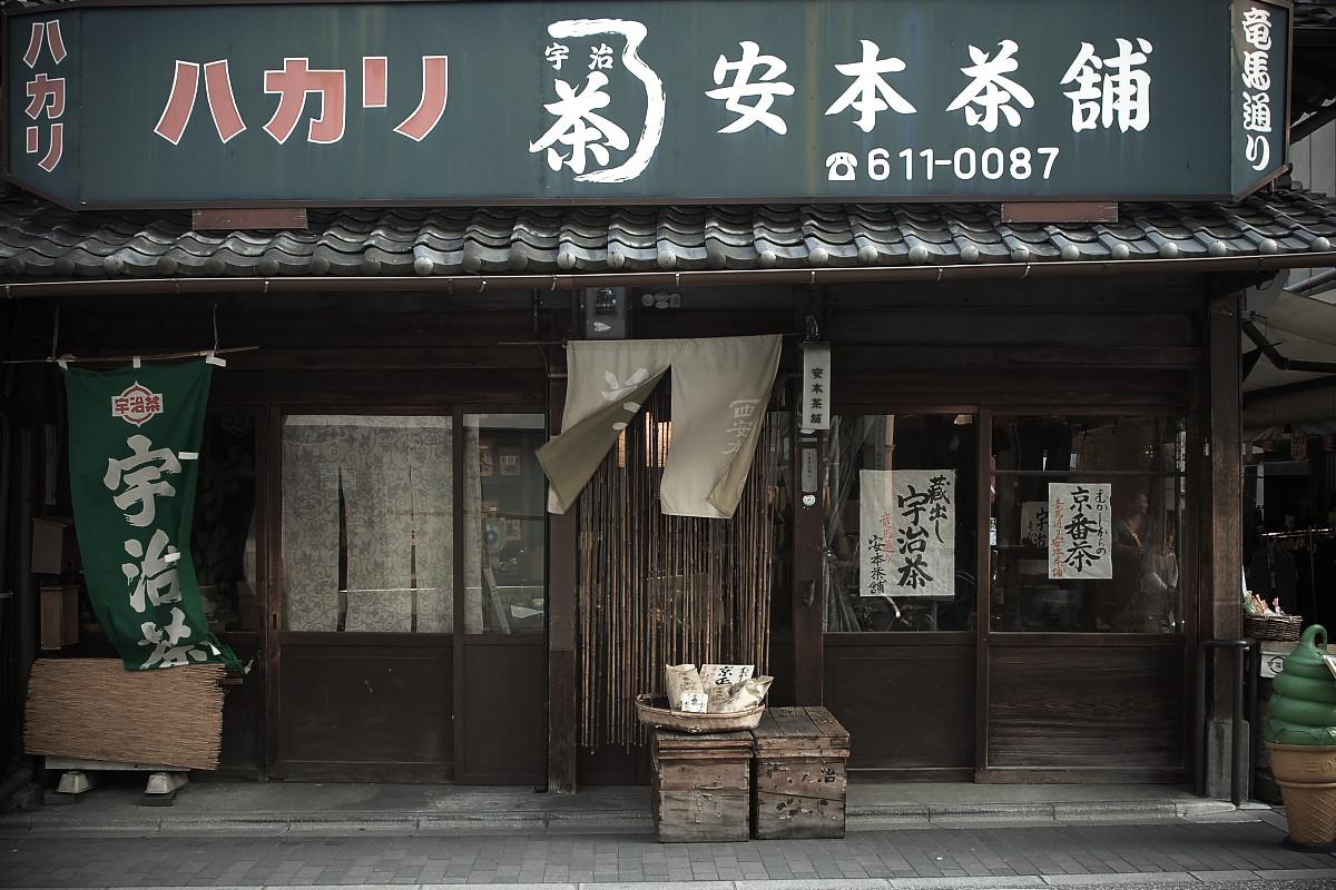 京都 伏見区界隈 _f0021869_950401.jpg