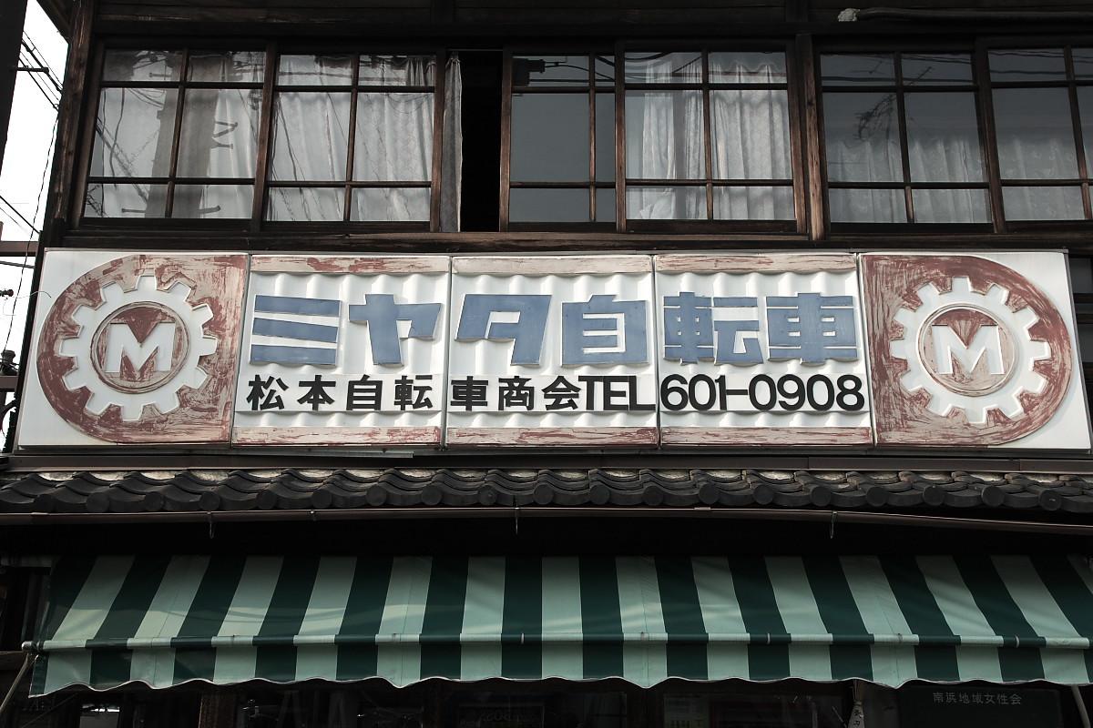 京都 伏見区界隈 _f0021869_950478.jpg