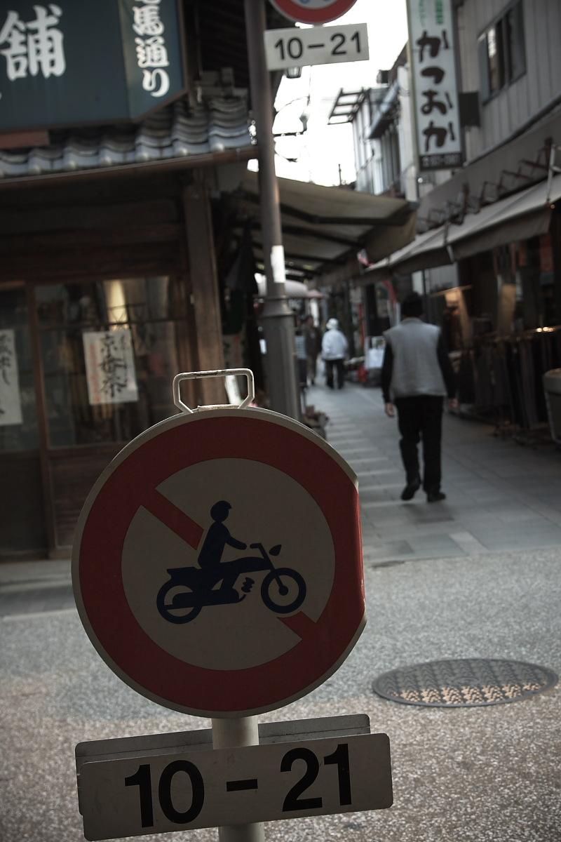 京都 伏見区界隈 _f0021869_9543993.jpg