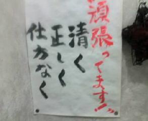 b0121972_731275.jpg