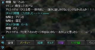 b0132776_926427.jpg