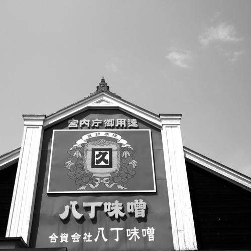 岡崎_c0054876_183358.jpg