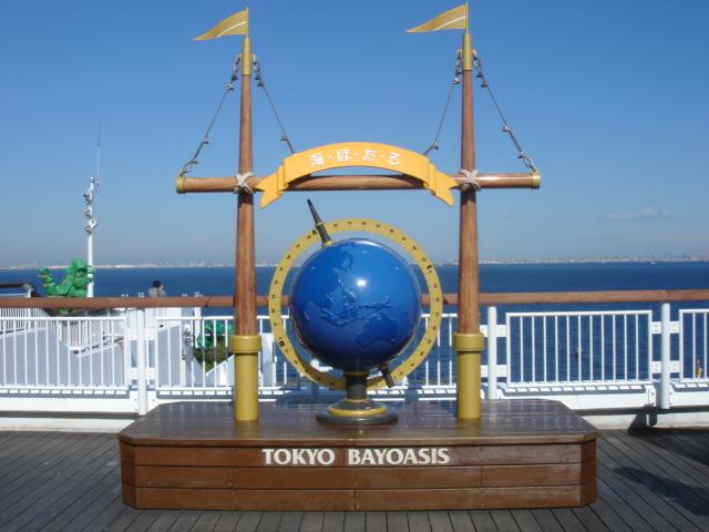 海ほたる : TOKYO BAYOASIS_f0011179_20273841.jpg