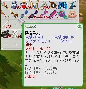f0130485_8172757.jpg