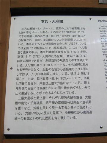 f0140087_14505956.jpg
