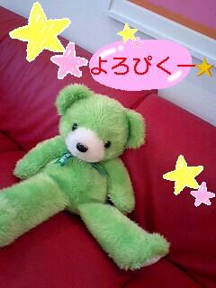 にゅーオープン☆彡_c0038100_1933764.jpg