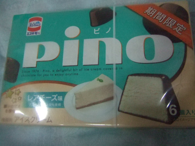 ピノ レアチーズ味_f0076001_21414531.jpg