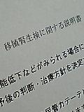 b0043506_1545583.jpg
