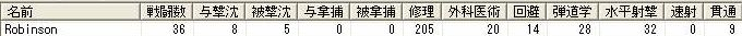 c0080816_1104327.jpg