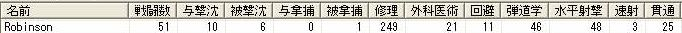c0080816_1113952.jpg
