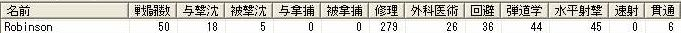 c0080816_1122729.jpg
