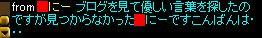 f0152131_1233170.jpg