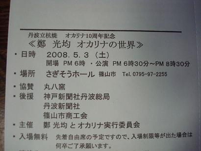 b0110035_23404685.jpg