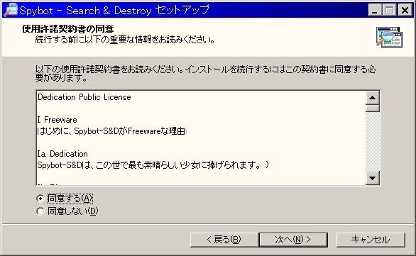 d0044037_6181236.jpg