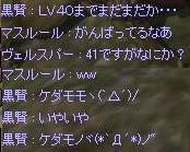 f0031243_17282273.jpg
