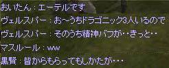 f0031243_17301141.jpg