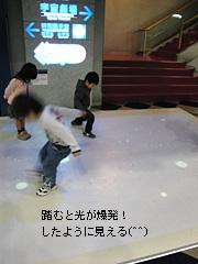 c0029744_20471698.jpg