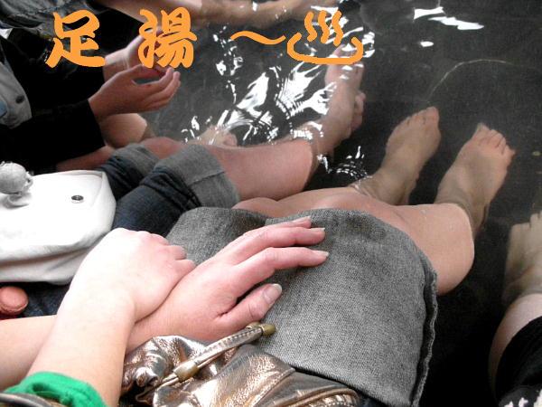 f0132055_101191.jpg