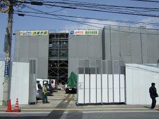 JR矢野駅工事~完成まで1ヶ月を切る_b0095061_8353228.jpg