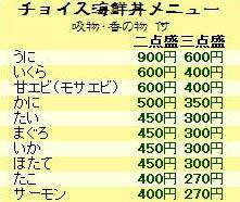 f0056567_19503897.jpg