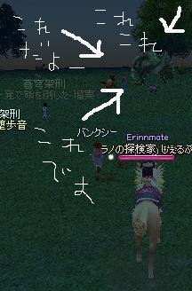 d0013774_205015100.jpg