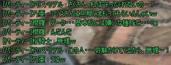 b0132776_1312719.jpg