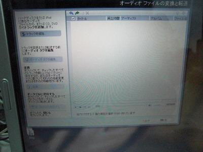 a0002177_1615088.jpg