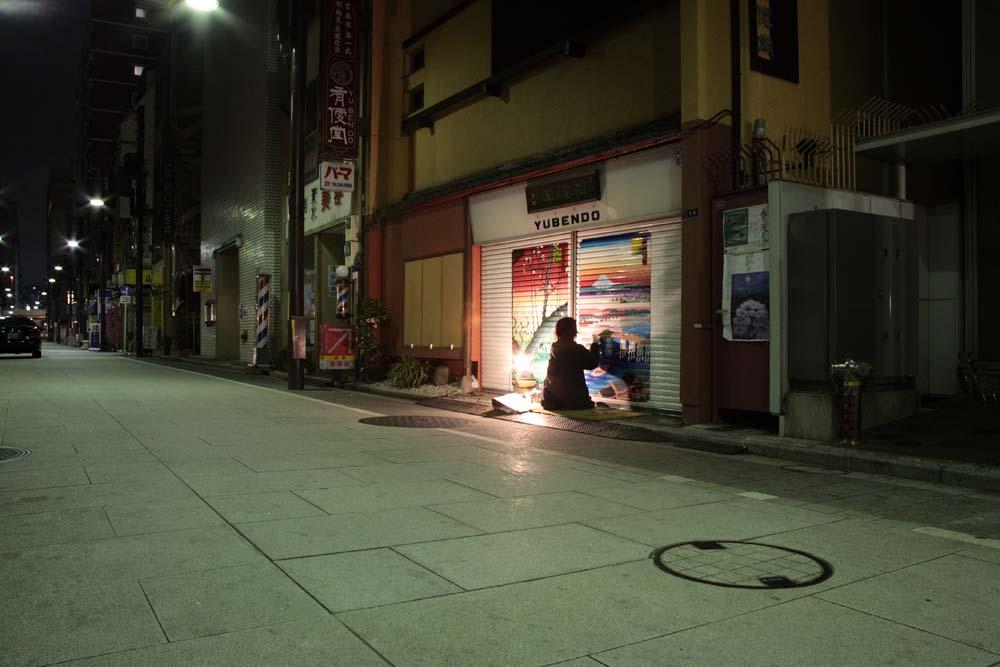 でけたえ〜!日本橋シャッター第3弾!_e0105782_1859363.jpg
