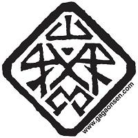 峩々温泉 公式Webサイト