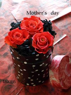 Mother\'s  day  08~プリフラwithデコパッチ~_d0144095_20312255.jpg