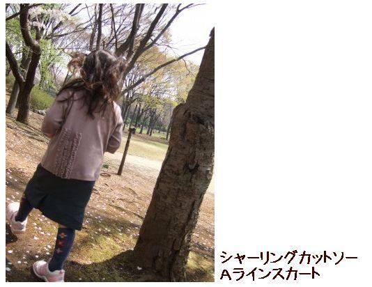 f0151708_2224462.jpg