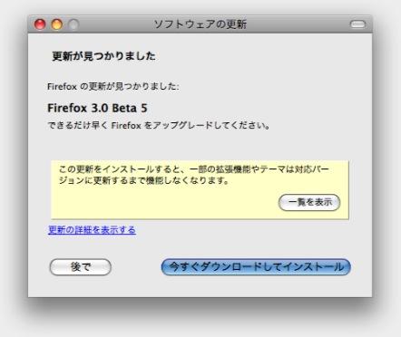 b0026543_347648.jpg
