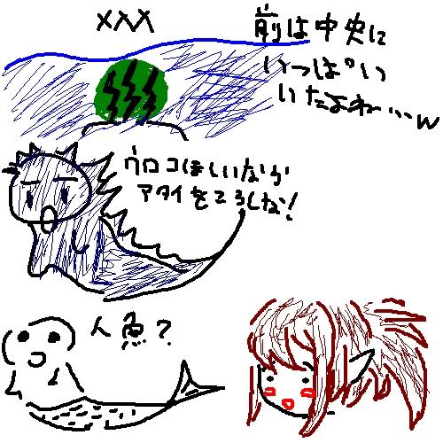 d0122844_6124761.jpg