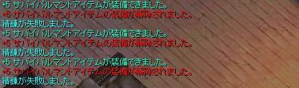 e0066552_21365459.jpg