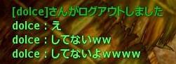 e0098659_23192044.jpg