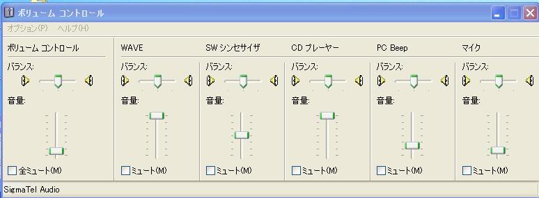 b0065261_23422017.jpg