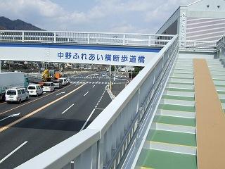 歩道橋の上から・⑲ 中野ふれあい横断歩道橋・その2_b0095061_10373315.jpg