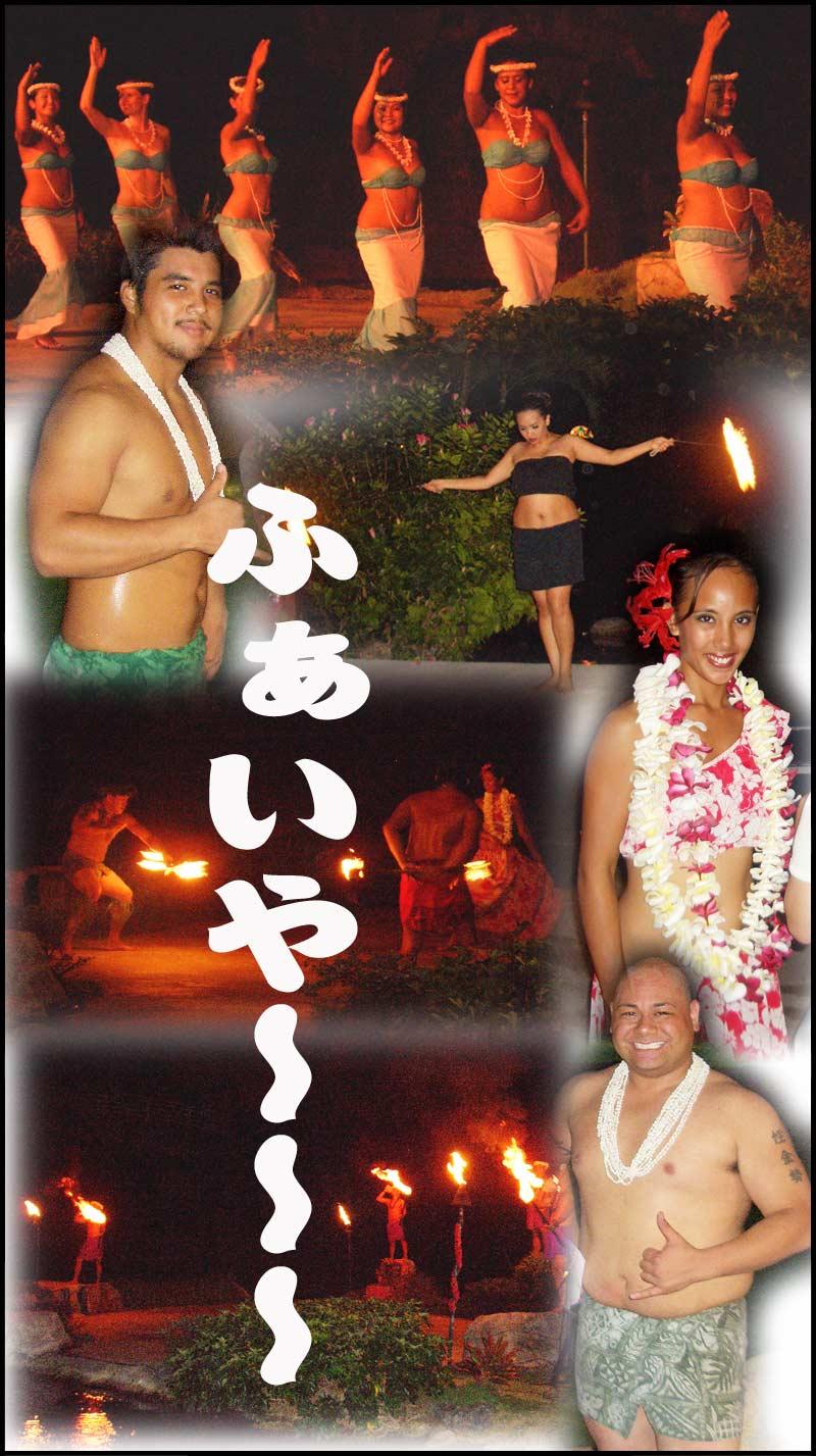 グァム→3/21☆P.I.Cディナーショー☆_f0119369_13552583.jpg