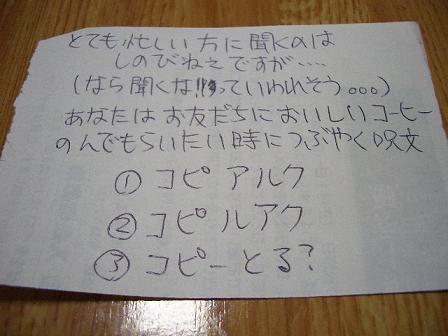 e0037184_20504713.jpg