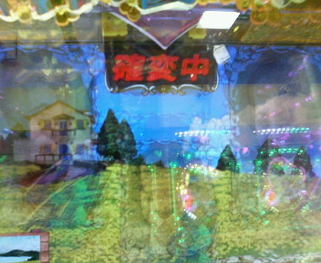 b0020017_23305436.jpg
